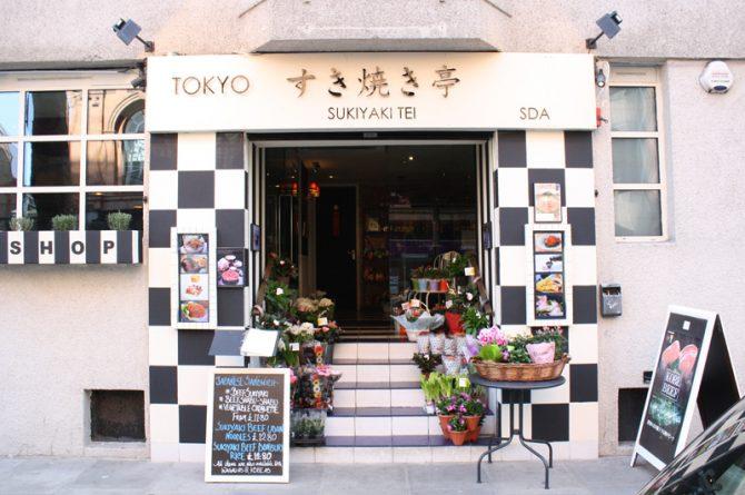 TOKYOすき焼き亭