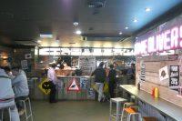 Jamie Oliver's Diner