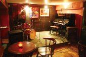 Oliver's Music Bar