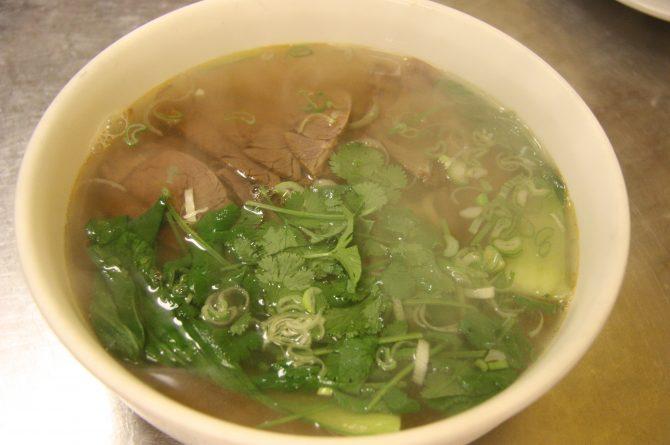 Lanzhou Lamian Noodle Bar